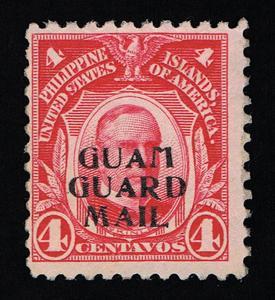 GENUINE GUAM SCOTT #M2 MINT OG NH 1930 CARMINE GUARD MAIL OVERPRINT SCV $325