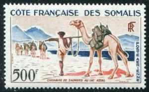 HERRICKSTAMP SOMALI COAST Sc.# C24 1962 Salt Dealer Camel Caravan Scott $25.00