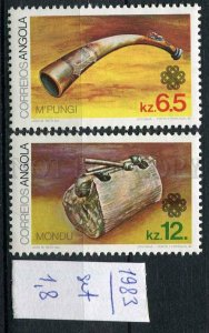 265853 ANGOLA 1983 year MNH stamp set musical instruments