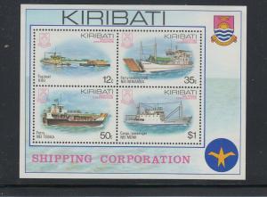 BRITISH CW KIRIBATI  SCOTT 443A VF NH $5.20   BUY IT NOW @ $2.00