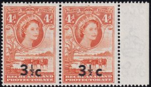 Bechuanaland 1961 SC 173a+173b SG 161c Wide Surcharge II