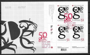 2006 Canada 2167 Society of Graphic Designers 50th Anniv. PB4 FDC