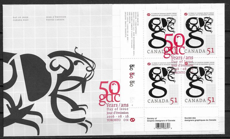 2006 Canada 2167 Society of Graphic Designers 50th Anniv. PB4 FDC
