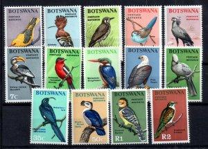 Botswana 1967 Birds MNH complete set SG220-233 WS17257