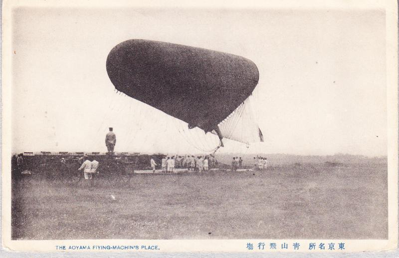 Japan 1906 Black &White Post Card of the Aoyama Airshow. Zeppelin type