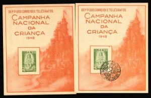 1948 BRAZIL CHILDHOOD SPECIAL SHEET PRINTING BY DCT ONLY 15000 GIRL READING BOOK