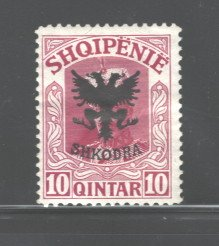 ALBANIA 1920  #121, OVERPRINT, NO NEW VALUE, MH