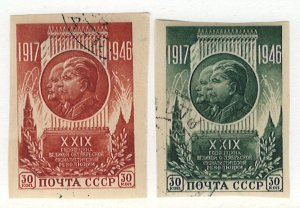 Russia Scott 1083a-1083b Imperforrate Used!