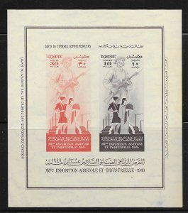 EGYPT, 279, HINGED, S.S. INDUSTRY & AGRICULTURE