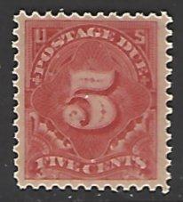 USA #J64 MNH Single Stamp cv $32.50