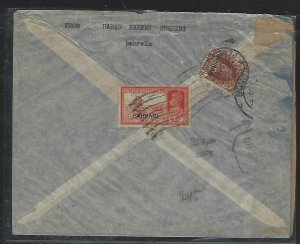 BAHRAIN  (P2608B)  KGVI ON INDIA 2A+1/2A+MISS STAMP CENSOR A/M TO INDIA.  CHEAP