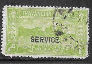 India Travancore O45: 1c Ashtamudi Lake (overprint), used, F