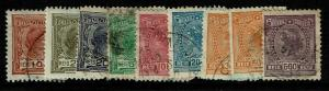 Brazil SC# 207 - 214 Used / Few Minor Faults (See Notes) - S7123