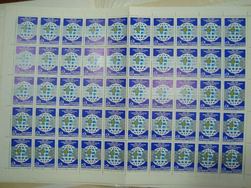 ROTARY INTERNATIONAL  1980 Dominican Republic full sheet x2v x50 sets MNH