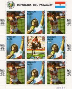 Paraguay 1987 Seoul Olympics Claudia Losch Mini-Sheetlet (4+5L) Mi.#4134 MNH
