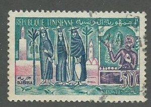 Tunisia Scott Catalog Number 356  Issued in 1960