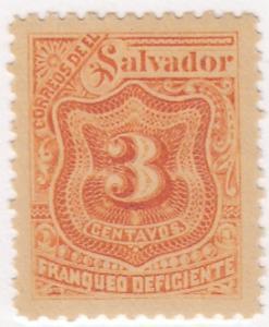 El Salvador, Scott # J19, MH