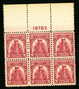 US Stamps # 657 Superb OG NH Wide Top PB of 6