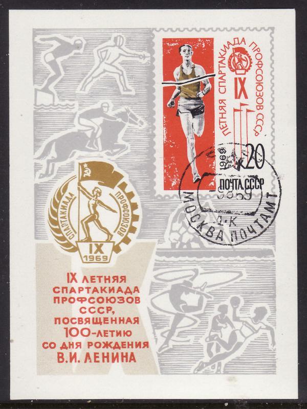 Russia #3631 s/sheet F-VF Used (CTO) Spartakiad