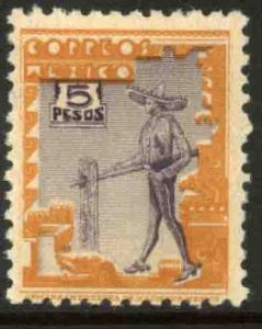 MEXICO 800A $5Pesos 1934 Definitive Wmk S.H.C.P. (272) MH