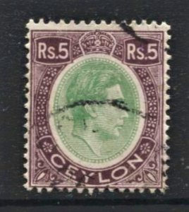 STAMP STATION PERTH Ceylon #289 KGVI Definitive  FU CV$20.00