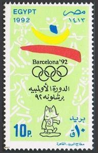 Egypt 1491-1492,MNH.Michel 1214,Bl.48. Olympics Barcelona-1992.