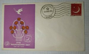 Pakistan Lahore FDC Cachet Orient 1956 Independence Day Unaddreesed 83