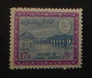 Saudi Arabia 409. 1966 17p Rose lilac and dark blue, Dam, NH
