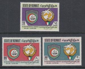 Kuwait 933-935 MNH VF