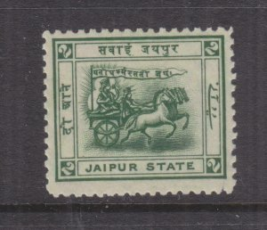 JAIPUR, INDIA, 1918 perf. 11, 2a. Green, lhm.