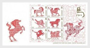 2014 GUERNSEY -  SG: MS1502 - YEAR OF THE HORSE - FDC