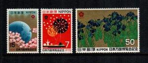 Japan  1023 - 1025  MNH cat $  1.45