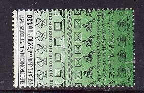 Israel-Sc#1066 -unused NH set-Electronic mail-1990-