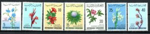 1969 - Tunisia - Tunisie -  Flowers- Fleurs - Complete set 7.MNH**