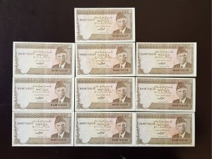 10v Banknotes Consecutive AUNC 5 Rupees 1993 Pakistan P38 Sign by Dr. M. Yaqub