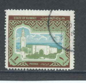 Kuwait 868  F-VF  Used