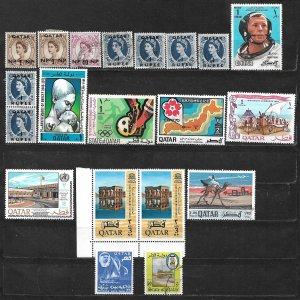 COLLECTION LOT OF 20 QATAR 1957+ CLEARANCE CV + $37