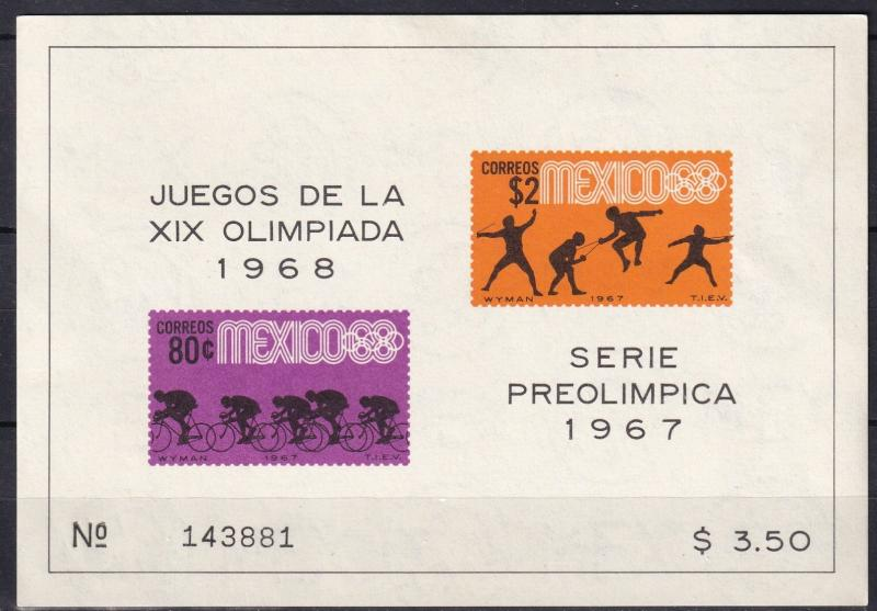 Mexico #985a MNH CV $7.00  Z511L
