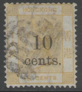 HONG KONG SG26 1880 10c on 16c YELLOW USED