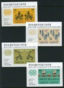 KOREA #617-23b PAIRS Souv Sheets (Mint NEVER HINGED) - scarce - cv$160.00