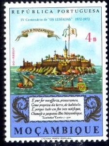 Mozambique Island, Publication, Mozambique stamp SC#503 mint