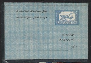 AFGHANISTAN(PP2408B) AEROGRAM 1.5 AF AIRPLANE UNUSED