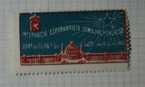 Internacia Esperantista Semajno Kongreso 1913 Charity SEals Stamps