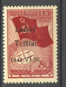 Lithuania German Occupation 1941, Telsiai Mi.8 Type II  MNH