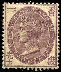 HERRICKSTAMP HONG KONG Sc.# 56A Scott Catalogue $150.00 Mint Hinged
