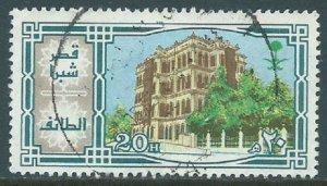 Saudi Arabia, Sc #898, 20h Used