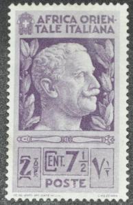DYNAMITE Stamps: Italian East Africa Scott #3 (thin) - MI...