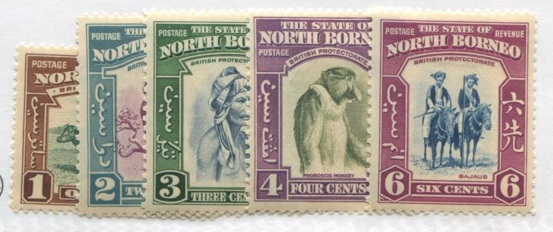 North Borneo 1939 1 cent to 6 cents mint o.g.
