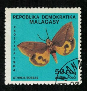 Butterfly (TS-2063)