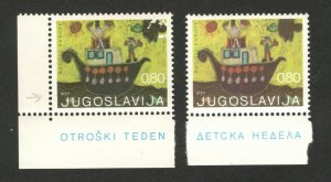 YUGOSLAVIA- MNH TWO STAMPS , COLOR ERROR - CHILDREN'S WEEK - ART -1973.